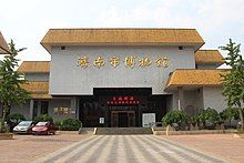 Jinan Municipal Museum (10146176726).jpg