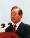 Kim Young Sam 1996.png