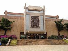 Yunnan Nationalities Museum - DSC03551.JPG
