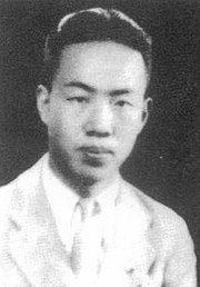 Zhao jiu zhang in 1933.jpg