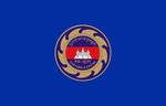 Cambodia Customs Flag.png