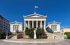 Griechische Nationalbibliothek (Zuschnitt).jpg
