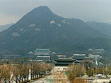 Seoul Gyeongbokgung Blue House Bukhansan.jpg