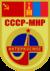 Soyuz39 patch.png