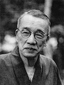 Kenzo Matsumura 01.jpg