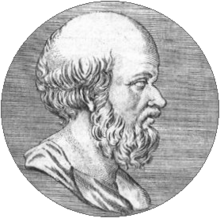 Portrait of Eratosthenes.png