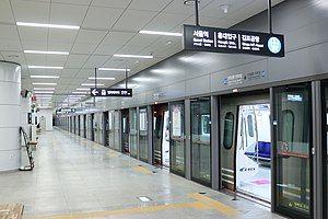 Q31178924 ICN Terminal 2 02.jpg