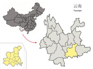 图中高亮显示的是红河哈尼族彝族自治州