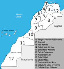 Morocco Regions 2015.png