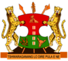 Coat of arms of Bophuthatswana.png