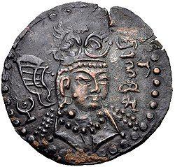 Turk Shahi portrait. King Sri Ranasrikari. Late 7th to early 8th century CE.jpg