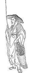 Yen Guang.jpg