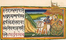BhagavadGita-19th-century-Illustrated-Sanskrit-Chapter 1.20.21.jpg