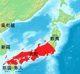 Yamato ja.png