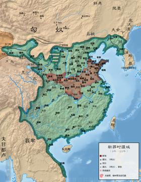 新莽时期疆域图(简).png