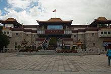 西藏博物馆.jpg