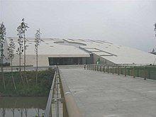 Jinsha Museum.jpg