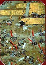 Sengoku period battle.jpg