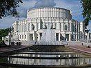Theatre opera&ballet, Minsk.JPG
