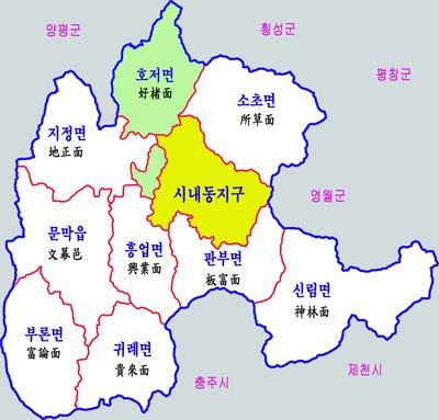 原州市行政区域