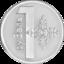 1 ruble Belarus 2009 reverse.png