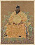 Portrait assis de l'empereur Ming Xuanzong.jpg