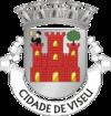 维塞乌区徽章
