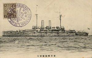 战列舰富士