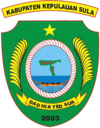 苏拉群岛县官方图章