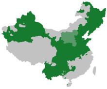 Mandarin and Jin in China.png