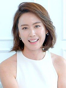 Hong Eun-hee.jpg