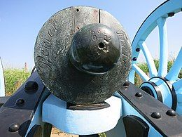 Photo shows the breech of a 4-pounder Gribeauval cannon at Chalmette National Battlefield, New Orleans.