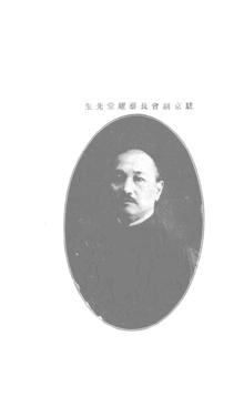 中国红十字会历史照片041.png
