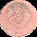 5 kapeykas Belarus 2009 obverse.png