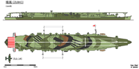 Fig of japanese aircraft carrier Zuiho in 1944.png