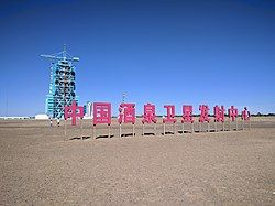 Jiuquan Satellite Launch Center with sign.jpg