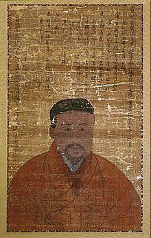 Korea-National.Treasure-111-An.Hyang-Goryeo-Sosu.Seowon.jpg