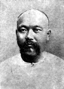 Liubuqian.jpg