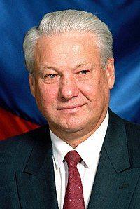 Борис Николаевич Ельцин-1.jpg