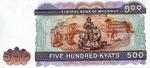 500kyatnb.png