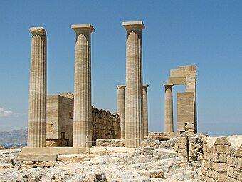 Lindos Rhodes Greece 17.jpg