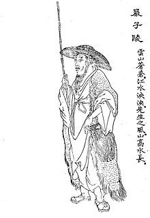 Yan Guang.jpg