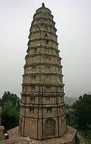 Cui ping shan duo fo pagoda.jpg