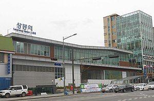 Korail Sangbong Station.JPG