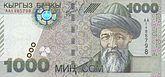 KyrgyzstanP18-1000Som-2000 a.jpg