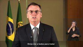 File:Pronunciamento de Jair Bolsonaro em 23 de agosto de 2019.webm
