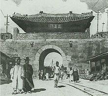 WestGate of Seoul 1900s.jpg