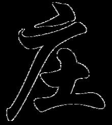 Zhuang.png