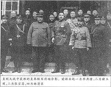 直皖大战中获胜的直奉联军将领合影.jpg
