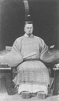 Emperor Koumei.jpg